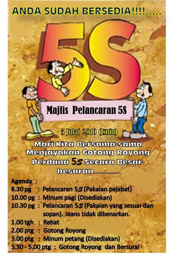 iklan poster 5S